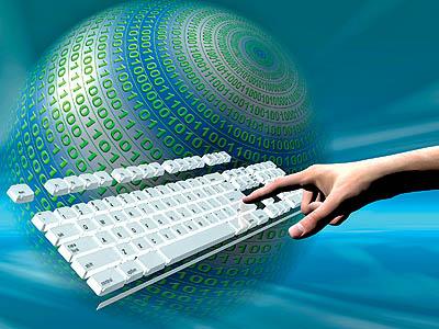 فن آوری اطلاعات در تجارت الکترونیکی